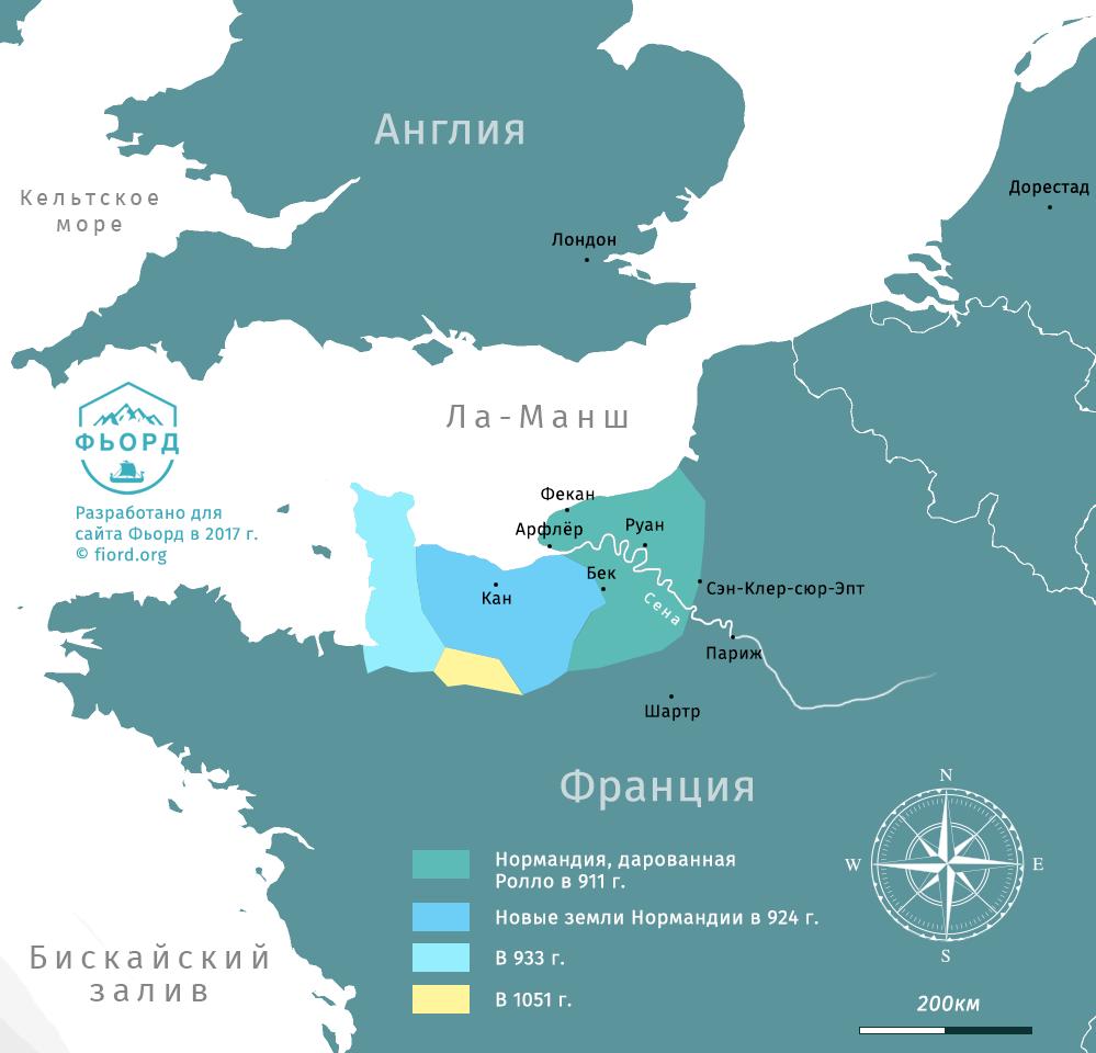 Нормандия в эпоху викингов