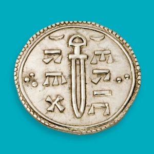 """Монета, выпущенная Эриком. Надпись """"Eric Rex"""" переводится как """"Король Эрик"""""""