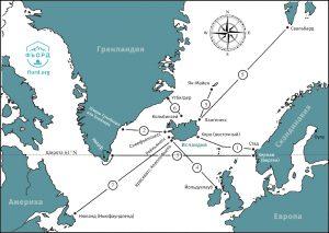7 регулярных маршрутов походов викингов
