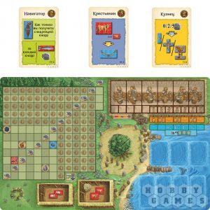 Примеры одного из игровых полей и доступных карт